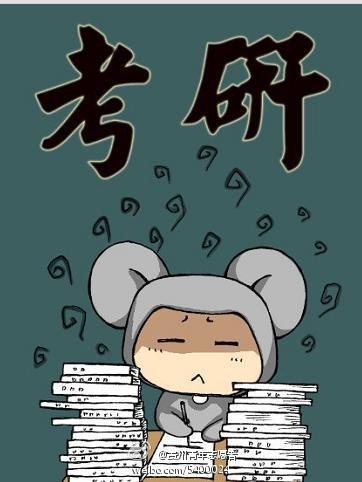 备战2019 |邢台5月12日基础班开课啦!!!