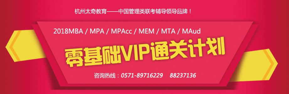 【VIP保障班】'零基础',独创'小组互动式'辅导,通过率95%