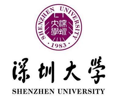 2017年深圳大学会计硕士(在职双证)招生信息