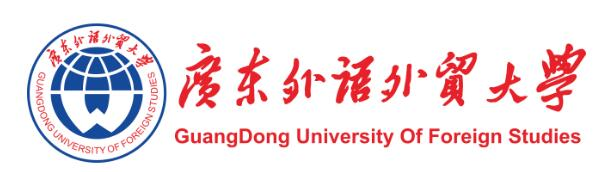 2016年广东外语外贸大学商学院MBA调剂信息公告
