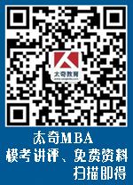 """MBA写作热点预测:由互联网大会""""黑科技""""看未来趋势"""