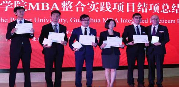 2017年兰州大学工商管理硕士(MBA)研究生招生简章