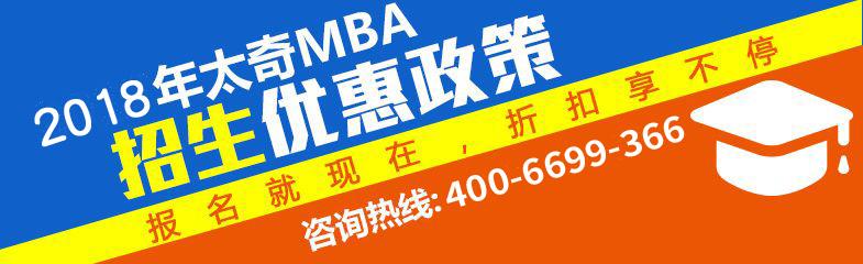 西安交通大学、河南科技大学 在职研究生辅导