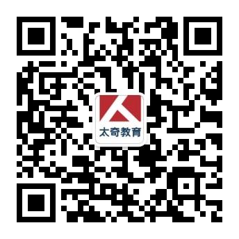 福州太奇分校2月15日词汇公开课,欢迎试听!