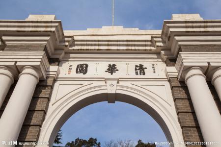 清华大学2017年硕士研究生入学考试复试分数线已公布