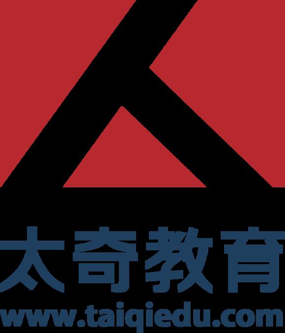 3月25日武汉太奇光谷校区MPAcc、MBA名师英语专题讲座
