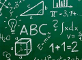 石家庄太奇教育MBA联考宝典:数学必背公式