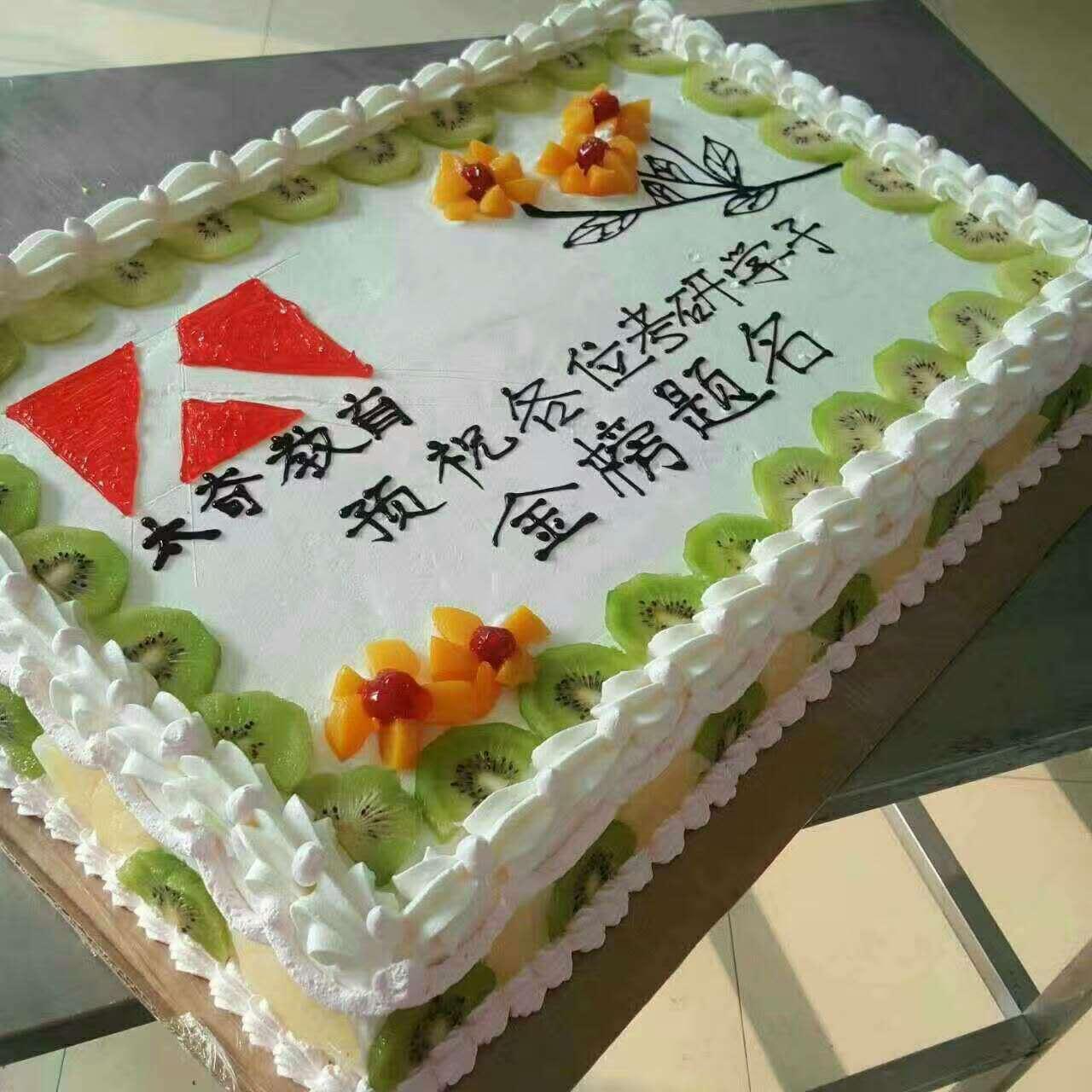 石家庄太奇教育mpacc/mba暑假集训营火热预报名中……
