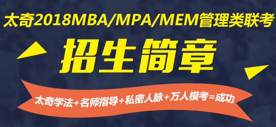 【海珠基础班】---4月29日(周日)名师数学,可预约试听