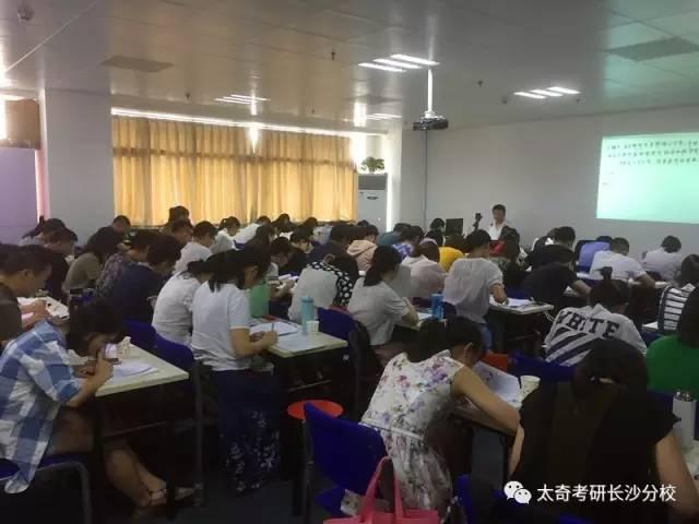 7月9日長沙太奇MBA/MPAcc系統一班開課現場
