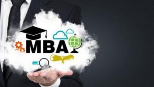 2018年福州太奇MBA/MPA/MTA/MEM考研正当时