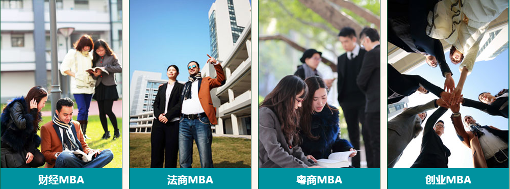 2018年广财MBA招生见面会(第二批)通知