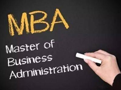 MBA考试:英语二翻译写作好帮手——谚语