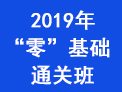 【VIP】合肥太奇MBA/MPAcc专业2019年VIP班火热报名中
