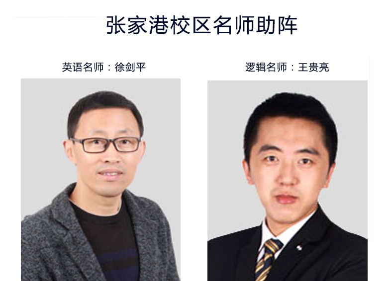 张家港开课信息丨9.16/9.17徐剑平老师,王贵亮老师齐助阵!