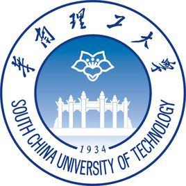 2018年华南理工大学(4414)考试地点通知