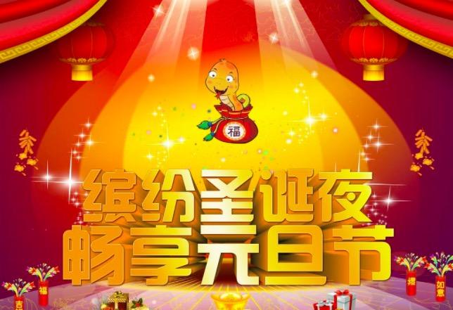 【双旦热惠】圣诞元旦来袭,武汉太奇99元报MPAcc寒假集训