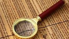2018MBA联考英语备考经验:怎样高效背单词