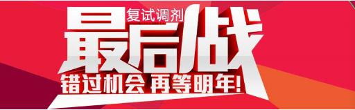 武汉太奇2019年MBA/MPAcc复试调剂