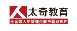 贵州大学mba招生简章