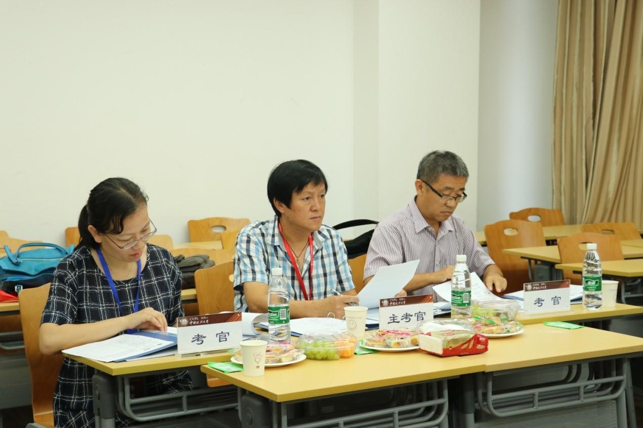 2018MBA管理类联考综合数学备考之答疑解惑