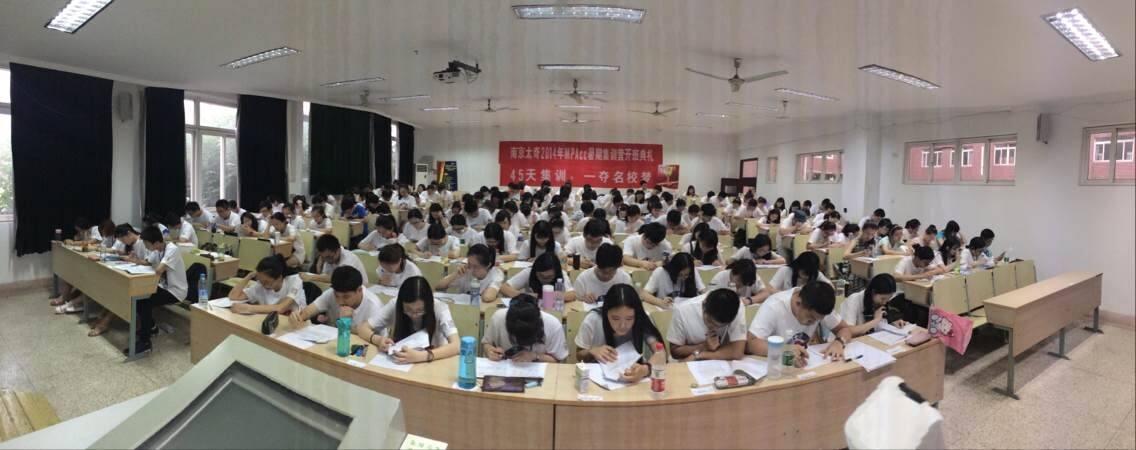 泰州太奇MPAcc暑期集训营火热招生