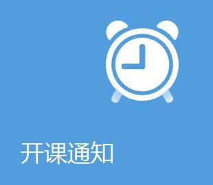 邢台太奇教育4月28日~30日集训营即将开营!免费试听!