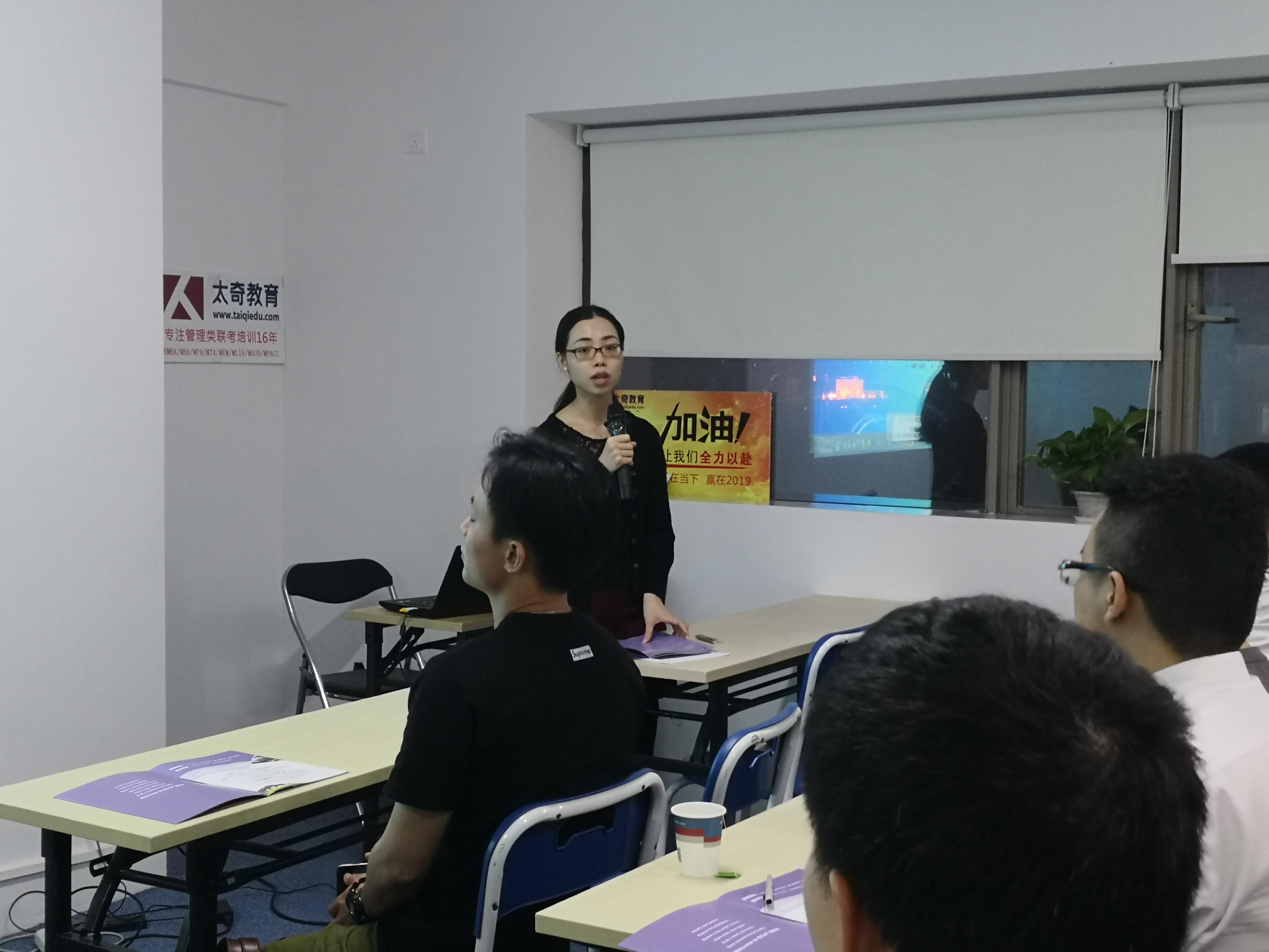 院校面对面-华工mba中心之广州太奇宣传活动完满成功