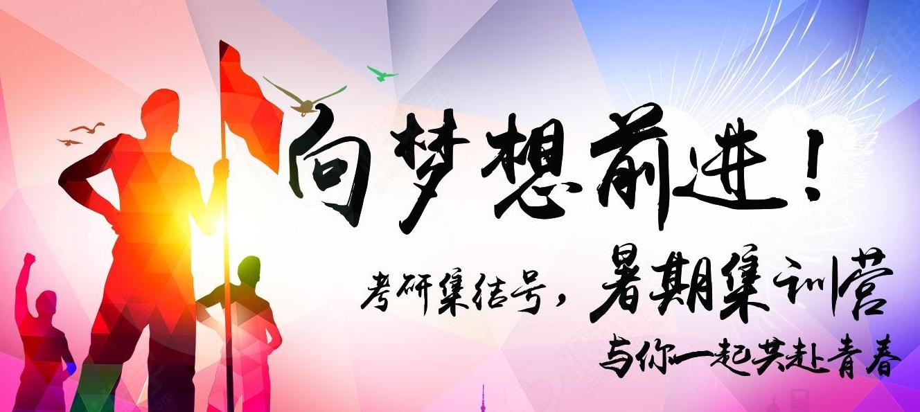 2019太奇MPAcc暑期集训营火热招生中