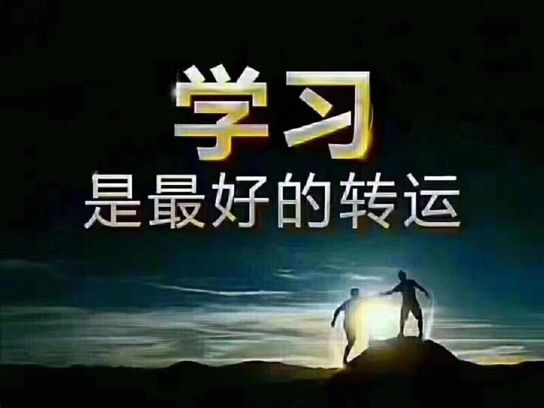 石家庄太奇备考2019年管理类联考招生政策及说明会