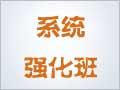 【西安太奇】8月18、19(周六日)名师王贵亮亲临--逻辑