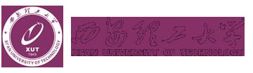 2019年西安理工大学MBA全国联考网报及现场确认通知