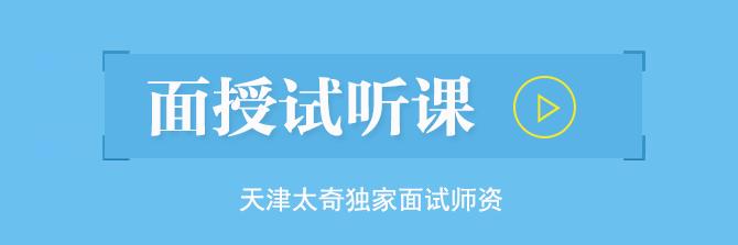 2019工程管理MEM招生院校汇总-陕西地区