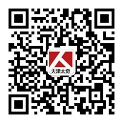 2019天津恒煊学员-联言命题与选言命题知识点总结版