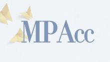 265所院校2020年MPAcc招生、复试分数线汇总