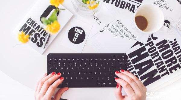 MBA联考:写作论证有效性分析(二)