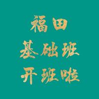 【2020基础班开班啦】5月18日:长难句极简分析法3/4
