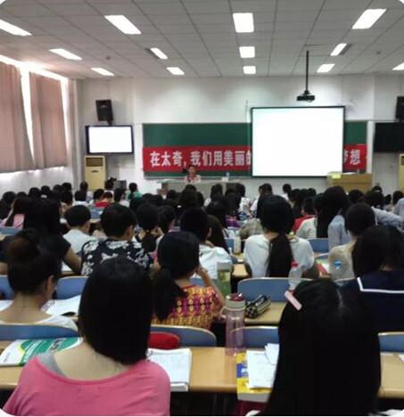 11月24日山东太奇数码港校区MBA/MPAcc模考班四模开考