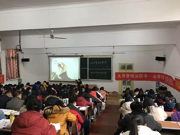 2021备考导学班开班