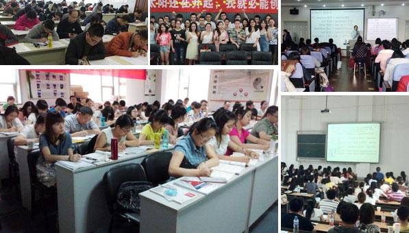 武汉,加油,长沙太奇教育致学员一封信!