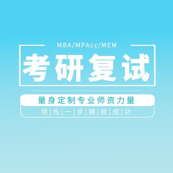 【考研复试】武汉大学2020年硕士研究生复试录取工作公告
