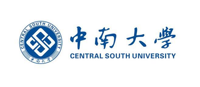 中南大学2021高级工商管理硕士(EMBA)提前批考核方案