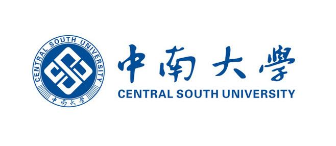 2020年中南大学MBA招生简章