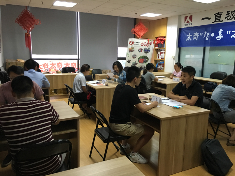 开班啦|2021年湖南大学/中南大学MBA提前面试课全新开班