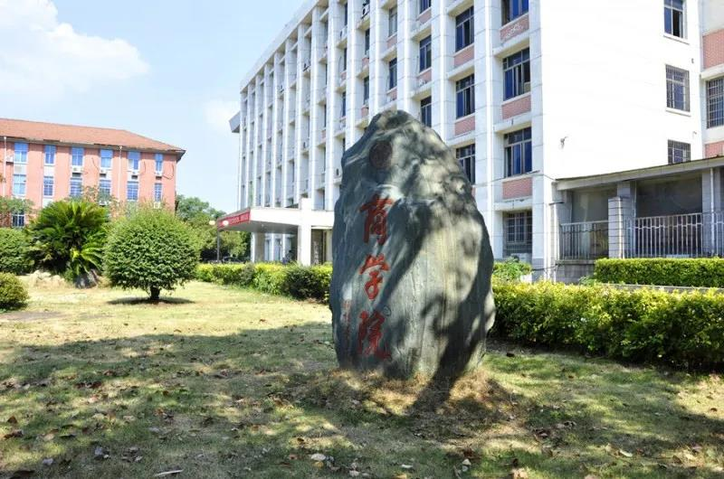 提前面试|中南大学EMBA2021级第三批提前批考核申请即将截止